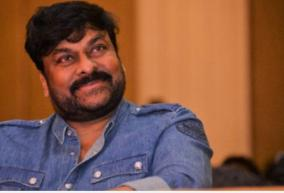 lucifer-remake-vivi-vinayak-to-re-direct-chiranjeevi
