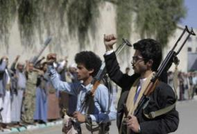 yemen-houthis-seize-strategic-city-bordering-saudi-arabia