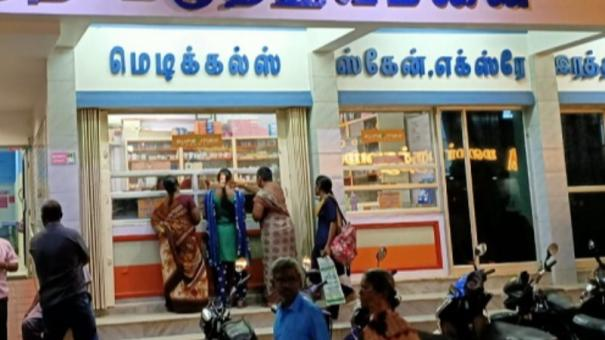 kovilpatti-it-raid-in-arthi-hospitals
