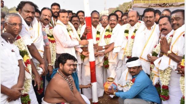 ceremony-for-state-level-kabaddi-games-at-madurai-thamukkum-ground-ministers-participation