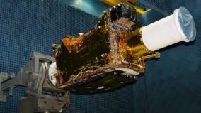 gisat-1-satellite