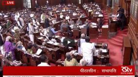 rajya-sabha-has-been-adjourned-till-11am-tomorrow