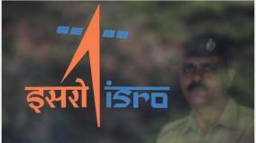 isro-s-launch-of-gisat-1-postponed-due-to-technical-reasons