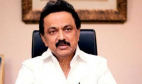 defamation-case-denial-of-dmk-claim-court-order-to-stalin-appeals-in-special-court-for-mp-and-mla