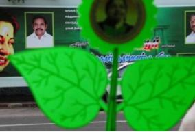 aiadmk-candidate-wins-election-of-kolathur-union-aiadmk-alliance-captures-20-unions-in-salem-district