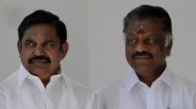 ops-eps-tamilnadu-travel