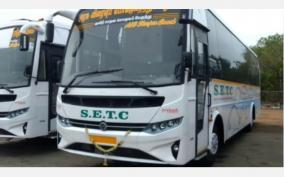 setc-bus