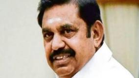 tamilnadu-is-best-in-higher-education-cm-palanisamy