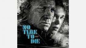 no-time-to-die-postponed-nov-2020