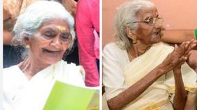 nari-shakti-puraskar-for-elderly-learners