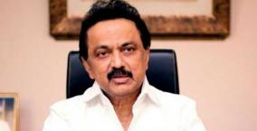 stalin-insists-1300-workplaces-in-eb-examination-tamil