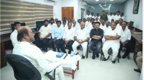 what-was-rajini-s-disappointment-what-happened-at-the-district-secretaries-meeting