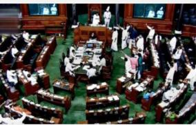 7-congress-mps-suspended-for-rest-of-session