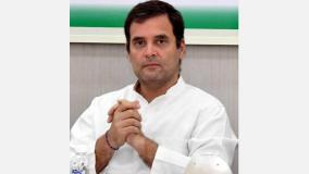 covid-19-test-for-rahul