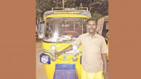karaikudi-auto-driver-s-honesty