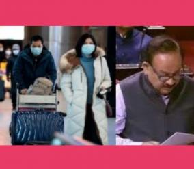 kovit-19-virus-confirmed-to-31-people-in-india-indian-govt-announce