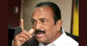 vaiko-condemns-appointment-of-university-of-madras-vc-selection-commitee-s-chief