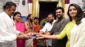 priya-bhavani-shankar-in-telugu
