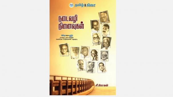our-publication