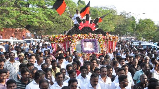 the-funeral-of-professor-anbalakaran-commenced-cremation-at-velankadu-e-cemetery