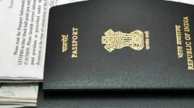 no-passport