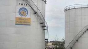 government-invites-bids-for-sale-of-bharat-petroleum-corporation-ltd
