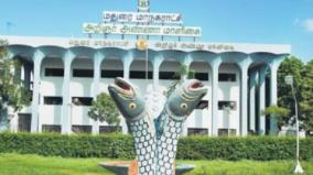 madurai-corporation-to-reduce-property-tax-slabs-in-extension-area