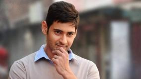 mahesh-babu-becomes-number-one