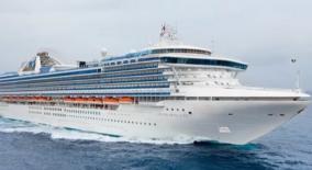 21-positive-for-coronavirus-on-cruise-ship-off-california