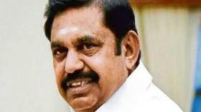 will-form-mayiladudurai-as-seperate-district-cm-palanisamy