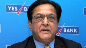 ed-continues-questioning-yes-bank-founder-rana-kapoor