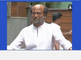 controversial-speech-about-periyar-rajinikanth-files-verdict-on-march-9