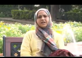 i-am-arifa-from-kashmir-and-here-is-my-life-journey