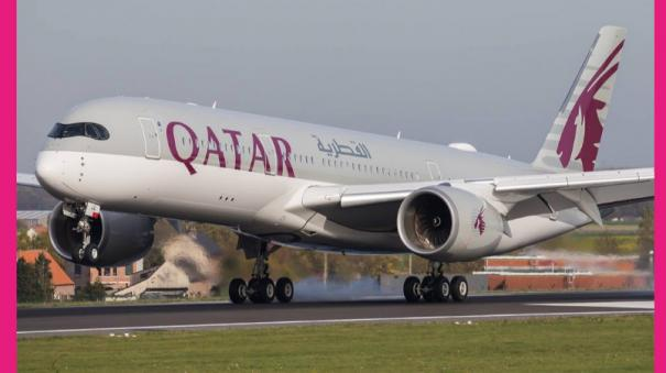 qatar-bans-entry-of-people-from-india-13-other-countries