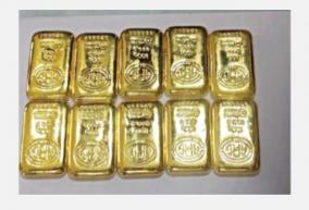 smuggling-gold