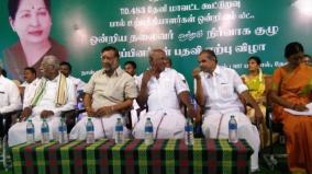 o-raja-assumes-charge-as-theni-milk-cooperative-soceity-head