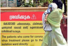 total-number-of-confirmed-cases-of-coronavirus