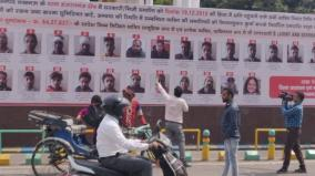 allahabad-high-court-orders-removal-of-controversial-name-and-shame-hoardings