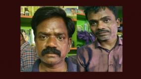 two-persons-arrested-in-vellore-for-distributing-fake-currency