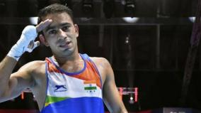 boxer-amit-panghal-qualifies-for-olympics