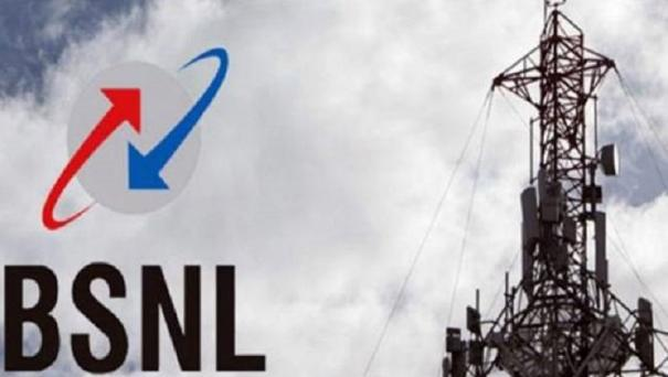 bsnl-customers-unable-to-recharge-their-numbers