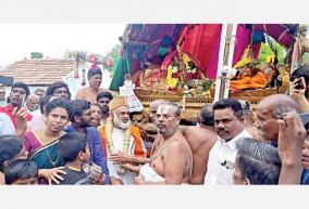 masi-mahad-festival