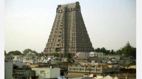 ranganadhar-kovil