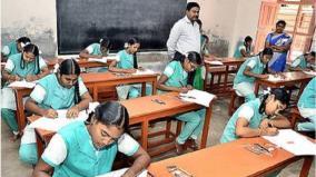 social-revision-examination-was-tough