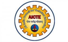 aicte-to-reduce-college-admission