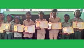 chess-compettion-government-school-kids-excel