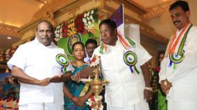 minister-kandasamy-demands-to-governor-kiranbedi