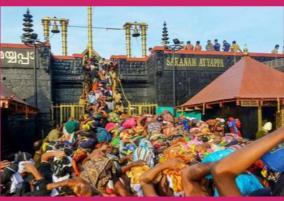 please-avoid-coming-to-sabarimala-temple-temple-board