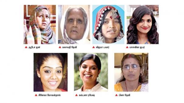 7-female-achievers