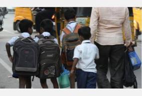 primary-schools-closing-in-karnataka